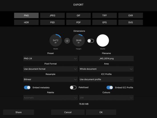 UHF VHF Jammer kit | ipad jammer