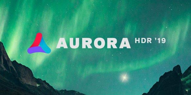 Macphun Aurora HDR 2019